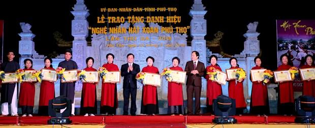 Phu Tho: 14 more Xoan singing artisans recognised hinh anh 1