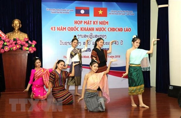 Laos' National Day observed in HCM City hinh anh 1