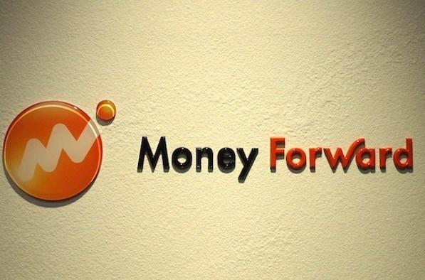 Japan's Money Forward breaks into Vietnamese market hinh anh 1