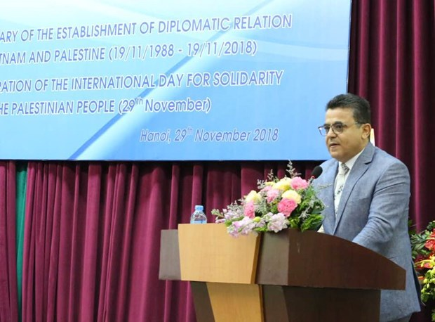 Vietnam promotes solidarity with Palestine hinh anh 1