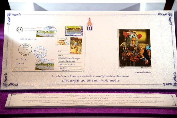 'Thailand 2018 World Stamp Exhibition' underway hinh anh 1