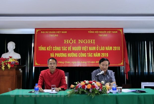 Vietnamese nationals in Laos promote solidarity hinh anh 1