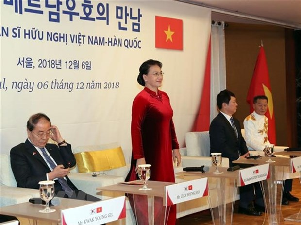 NA Chairwoman meets with contributors to Vietnam-RoK friendship hinh anh 1