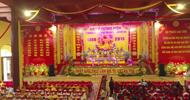 Ceremonies mark 710 years since King-Monk's Nirvana attainment hinh anh 1