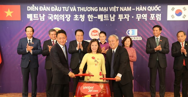 Vietjet announces new route linking Phu Quoc with RoK capital hinh anh 1