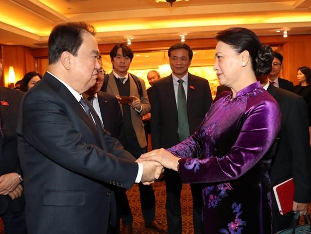 Top legislators of Vietnam, RoK pledge to facilitate trade, investment hinh anh 2