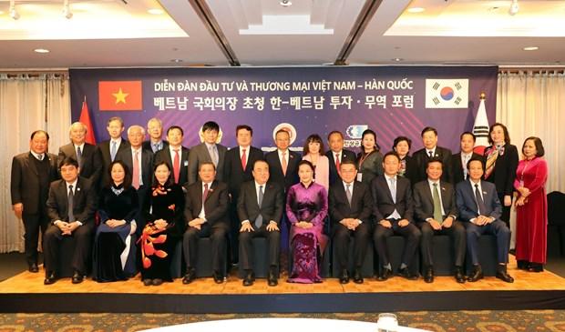 Top legislators of Vietnam, RoK pledge to facilitate trade, investment hinh anh 1