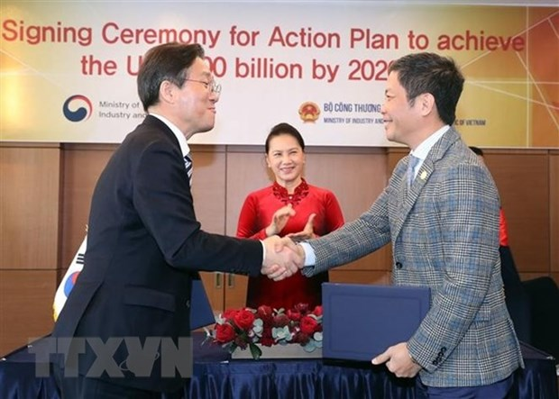 Top legislator's RoK visit – important milestone in bilateral ties hinh anh 1