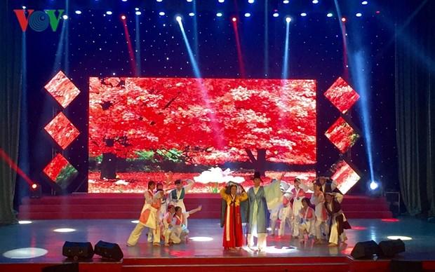 Chinese artists win international art festival in Da Nang hinh anh 1