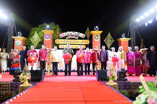 Thailand: local heritage of ethnic people on display hinh anh 1