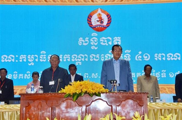 Cambodia: CPP Central Committee convenes 41st session hinh anh 1