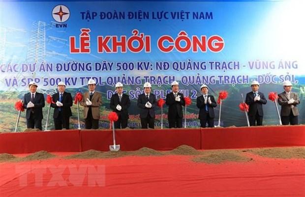 Deputy PM urges construction of 500kV transmission lines hinh anh 1