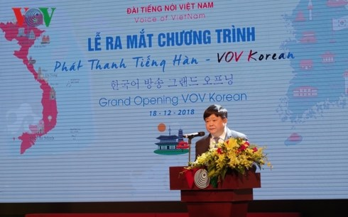 Korean-language programme comes to Vietnamese audience hinh anh 1