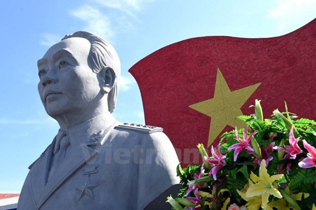 National workshop to feature late General Vo Nguyen Giap hinh anh 1