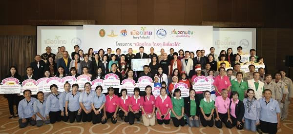 """Thailand launches """"Tourism for All 2019"""" hinh anh 1"""