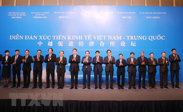 Vietnam, China look to boost economic, trade ties hinh anh 1