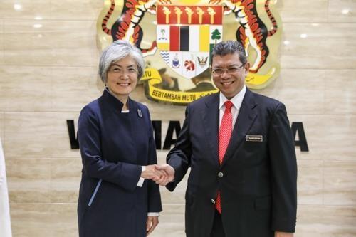 Malaysia, RoK bolster bilateral relations hinh anh 1
