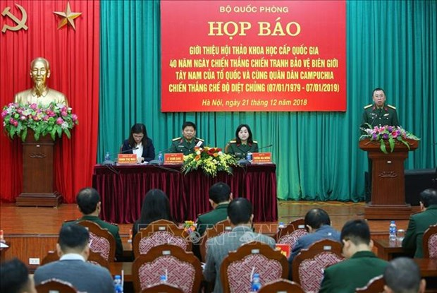 Seminar to mark 40 years of victory over genocidal regime hinh anh 1