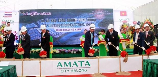 Quang Ninh: Construction of Song Khoai industrial park begins hinh anh 1