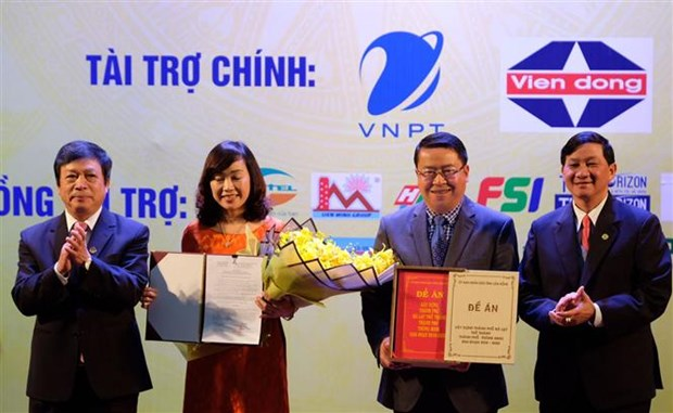 Project to build Da Lat into smart city announced hinh anh 1