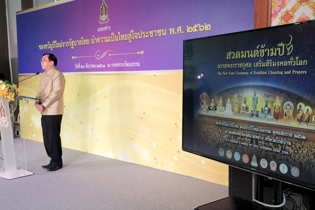 Buddha relics, statues from 13 countries to be brought to Bangkok hinh anh 1