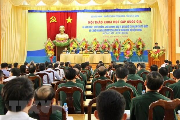 Seminar recalls victory of southwest border defence war, genocide hinh anh 1
