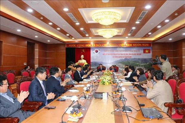Hoa Binh, RoK's locality strengthen cooperation hinh anh 1