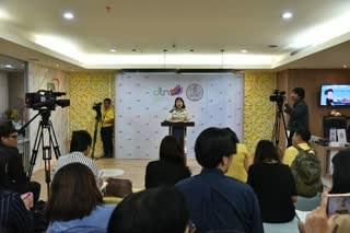Thailand, ASEAN Secretariat to hold seminar on 4IR hinh anh 1