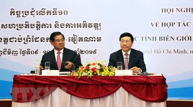 Vietnam, Cambodia commit to building peaceful border hinh anh 1