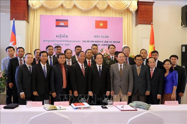Vietnam, Cambodia share experience in religious affairs hinh anh 1