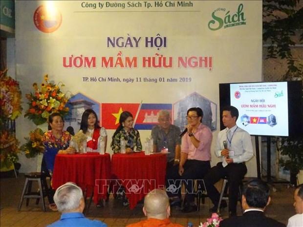 Programme nurtures Vietnam-Cambodia friendship hinh anh 1