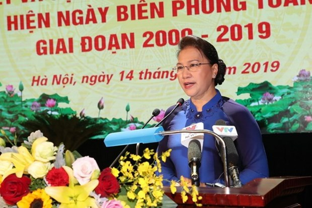Border safeguarding needs participation of all: NA leader hinh anh 1