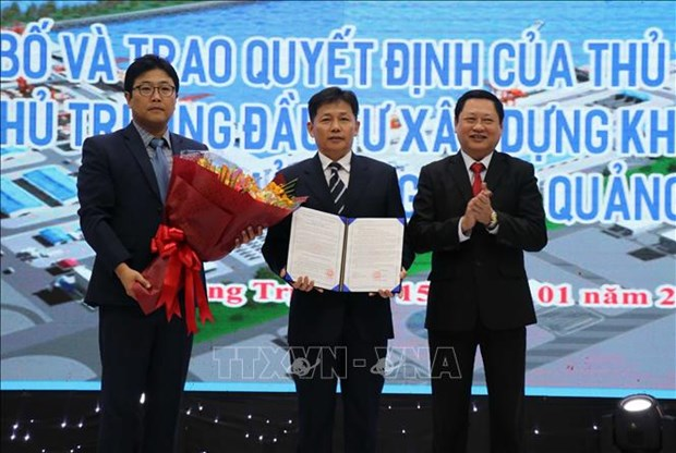 Major port to be built in Quang Tri in September hinh anh 1