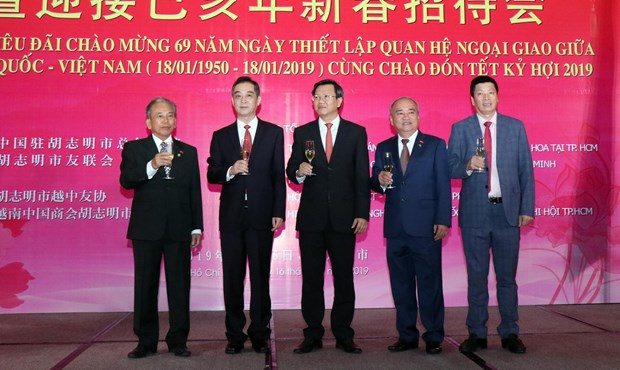 HCM City banquet marks 69 years of Vietnam-China diplomatic ties hinh anh 1