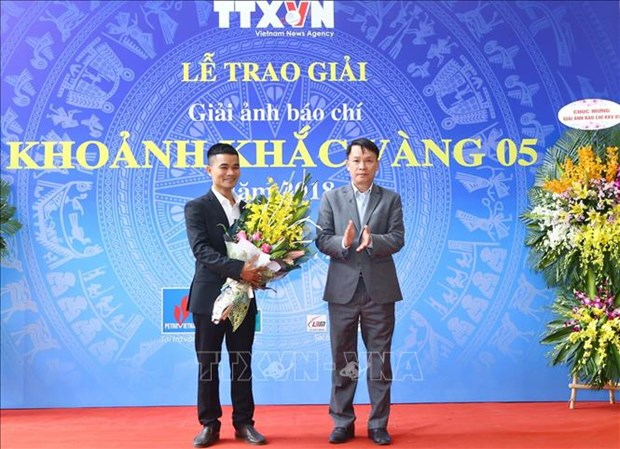 Golden Moment contest – hallmark of Vietnam's current press photography hinh anh 1