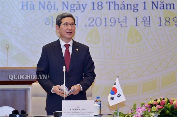 Vietnamese, Korean lawmakers to push on with cooperation activities hinh anh 1