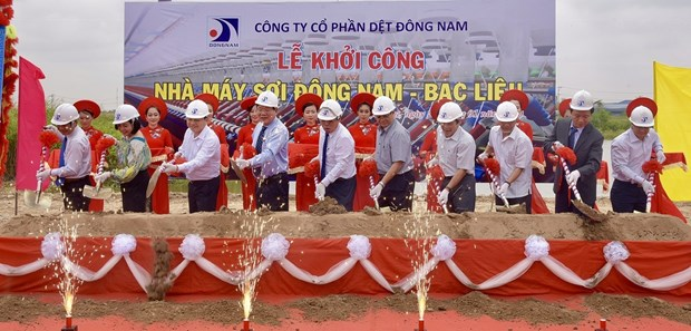 Work starts on first yarn factory in southwestern region hinh anh 1