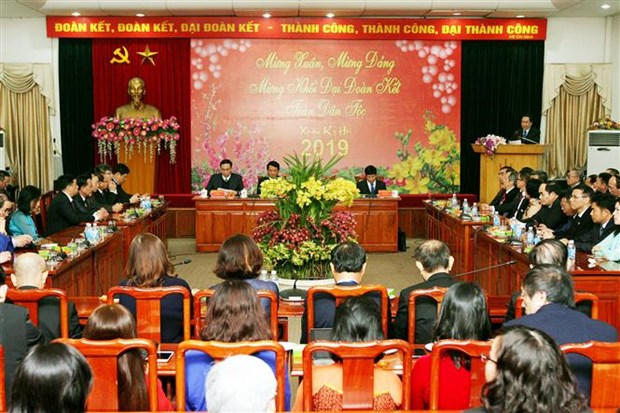 Front forges closer homeland ties with Overseas Vietnamese hinh anh 1