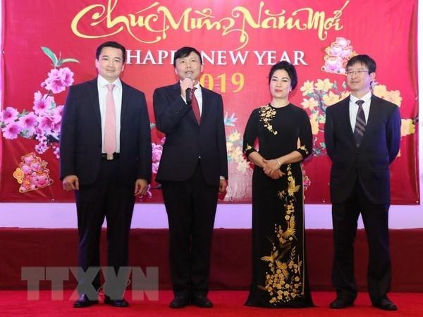 New York gathering celebrates Tet hinh anh 1
