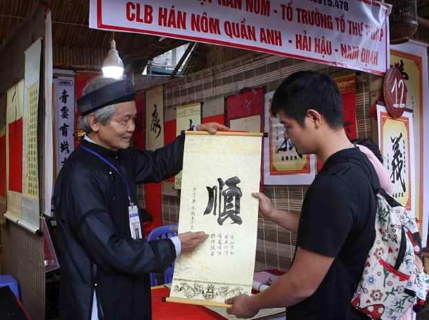 Calligraphy festival honours the art of writing hinh anh 1