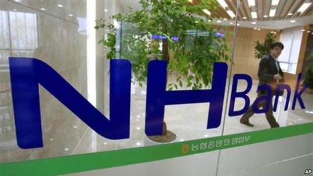 NongHyup Bank to open branch in HCM City hinh anh 1