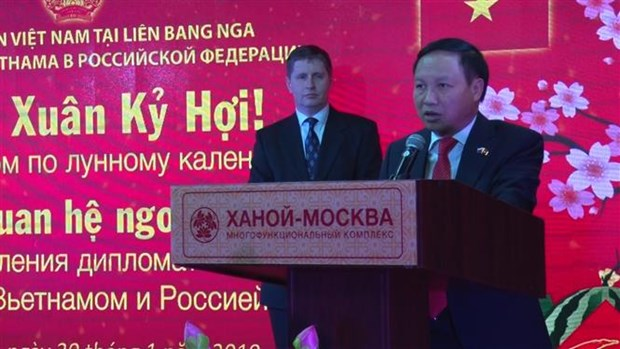 Vietnamese Embassy in Russia hosts Tet banquet hinh anh 1
