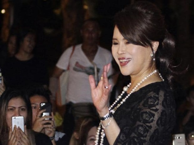 Thai royal family not supportive of Princess' political run hinh anh 1
