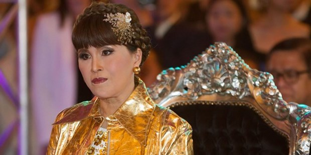 Thai party obeys King's order against his sister's PM bid hinh anh 1