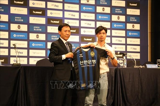Vietnamese striker Cong Phuong joins Incheon United FC hinh anh 1