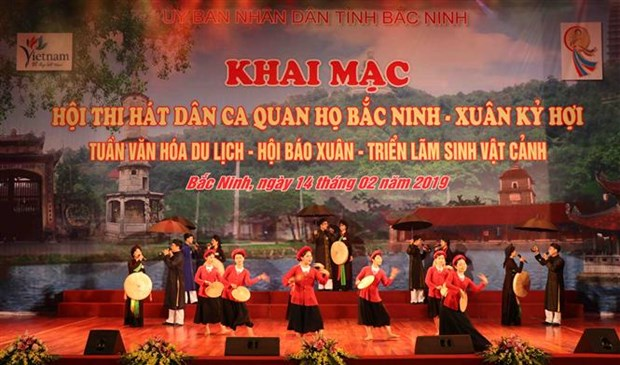 Quan ho festival offers diverse activities hinh anh 1