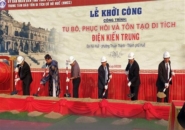 Restoration of Nguyen Dynasty's Kien Trung Palace starts hinh anh 1