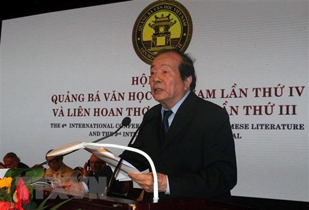 17th Vietnam Poetry Day opens in Hanoi hinh anh 1