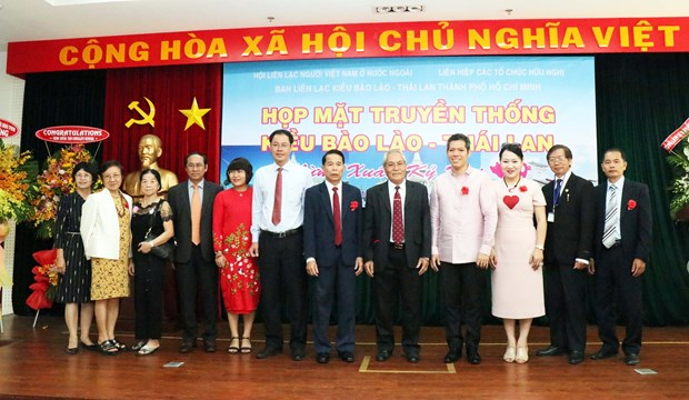 Vietnamese expats from Laos, Thailand meet in HCM City hinh anh 1