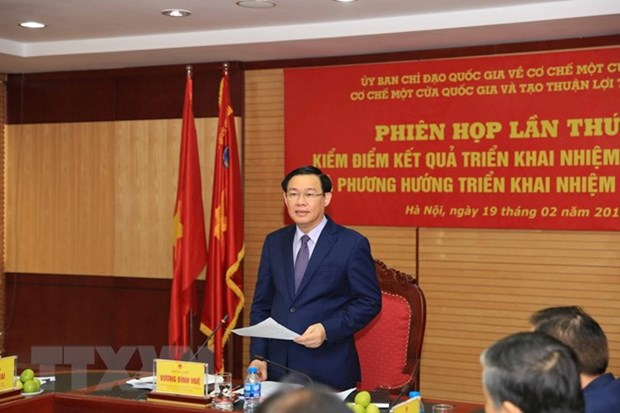 National one-stop shop mechanism's operation in 2018 reviewed hinh anh 1